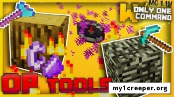 Overpowered tools [1.10.2] [1.9.4]