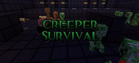 Creeper Survival Map [1.2.5][Карта]
