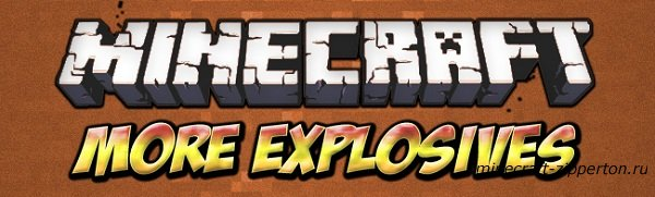 More Explosives Mod [1.4.2]