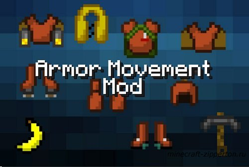 Armor Movement Mod [1.4.7]