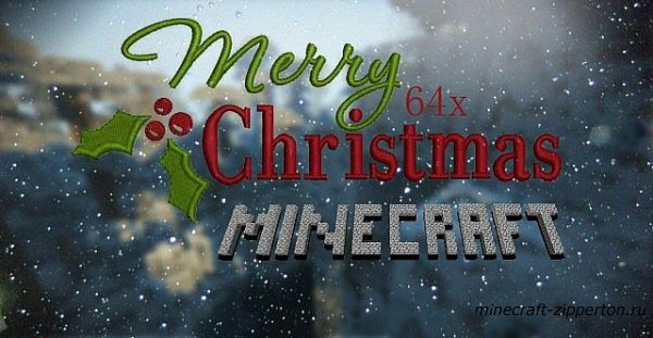 Merry Christmas Texture Pack [1.4.5]