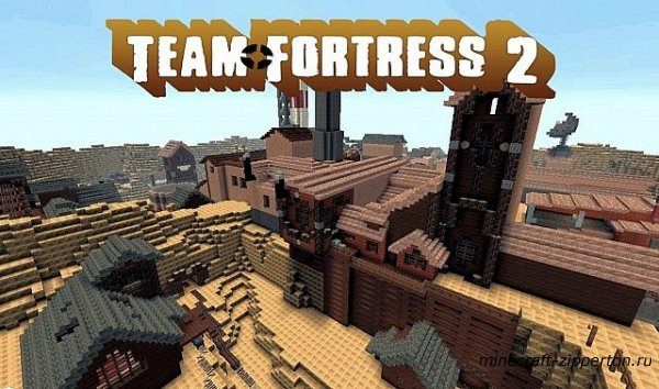 Team Fortress 2 [16x16][1.4.7/1.4.6]