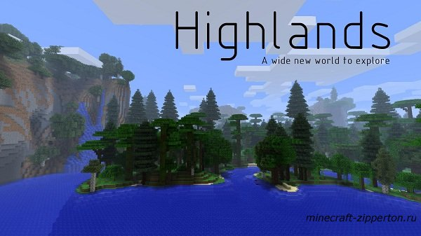 HightLands 1.4.7/1.4.6