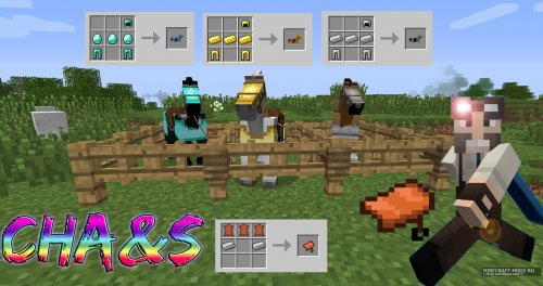 Мод Craftable Horse Armour and Saddle 1.8