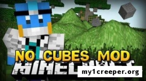 No cubes (smooth terrain) мод для minecraft 1.7.10