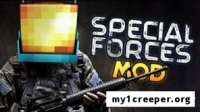 Special forces мод для minecraft 1.7.10
