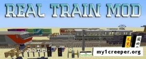 Real train (rtm) [1.12.2] [1.10.2] [1.7.10]